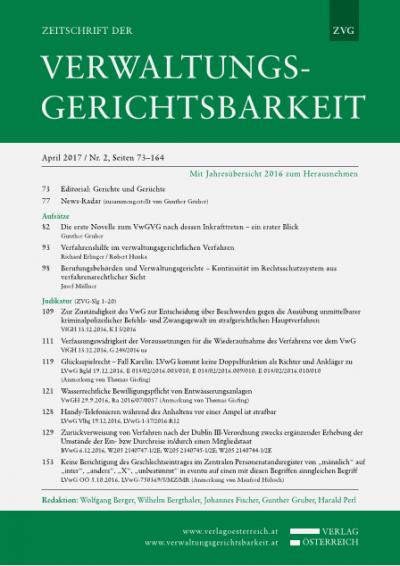 Berufungsbehörden und Verwaltungsgerichte – Kontinuität im Rechtsschutzsystem aus verfahrensrechtlicher Sicht