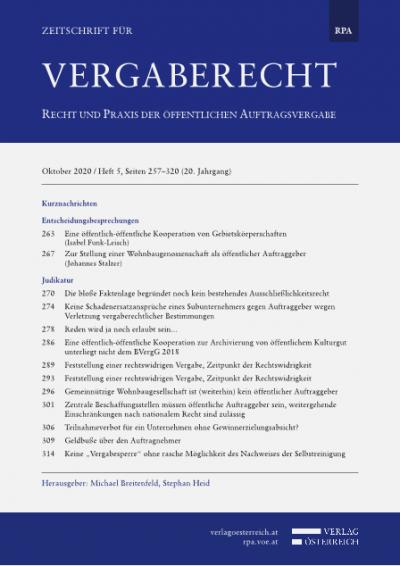 Eine öffentlich-öffentliche Kooperation zur Archivierung von öffentlichem Kulturgut unterliegt nicht dem BVergG 2018
