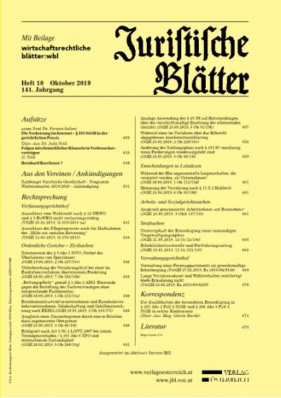 Eisenbahninfrastrukturunternehmen und Eisenbahnverkehrsunternehmen: Solidarhaftung und Gehilfenzurechnung nach EKHG