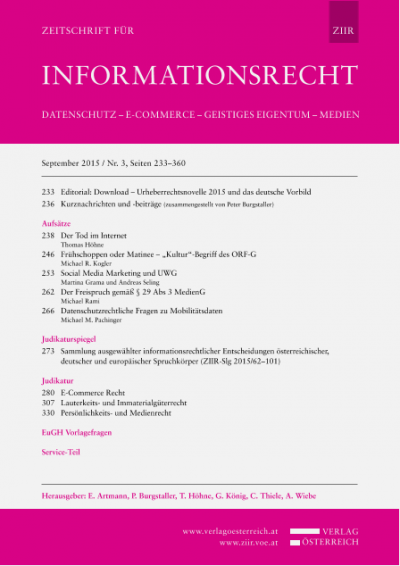 EuGH, Urteil 11.12.2014, C 212/13 – Videoüberwachung im öffentlichen Raum